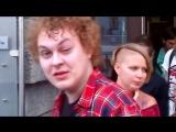 MC Хованский - Батя в заднице