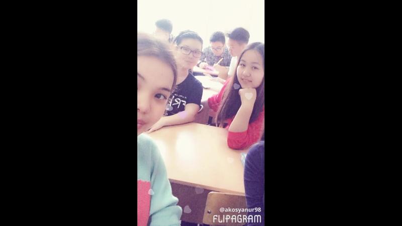 My friend's😍