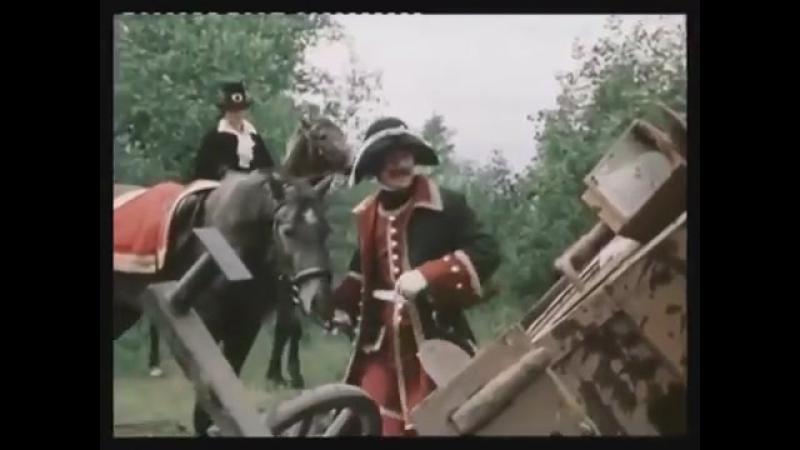 Российская дорога песня из кинофильма Гардемарины, вперед!