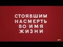 Ансамбль им. А.В. Александрова Бери шинель, пошли домойАты-баты, шли солдаты