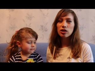 Логопед. Постановка звука С. Как научить ребёнка произносить звук С