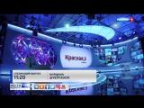 Вести Сочи 29.07.2017 8:00