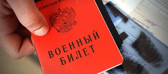 В Усть-Илимске завершился осенний призыв 2016