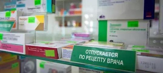 Из свободной продажи изъяты безобидные таблетки