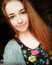 Дарья Шувалова