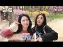 [ 43 Brave Girls, Welcome to Chosun 1