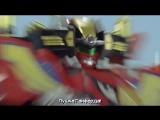 [dragonfox] Engine Sentai Go-Onger - 13 (RUSUB)