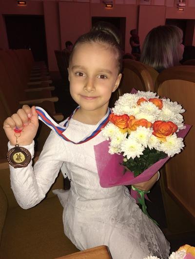 Кристина Дегтярёва