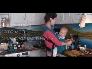 Dasha from Russia - Психология- Как жить дальше с маленьким ребенком ! Как всё успевать (Влог)