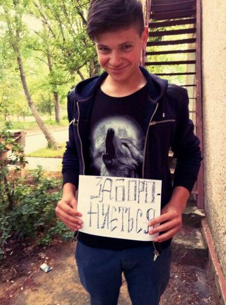 Slava, 18, Artsyz