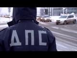 В Энгельсском районе при получении взятки задержаны сотрудники ГИБДД