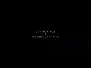 DRAMA KINGS and Nikita Gorbunov - Troyboi ( Voyager )