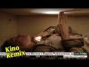 Убить Билла 3 фильм Kill Bill Ума Турман в гробу пародия kino remix Квентин Тарантино лучшие фильмы