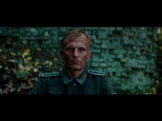 Бесславные Ублюдки   Inglourious Basterds (2009)