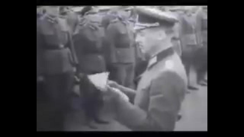 Клянусь быть верным и бесприкословно повиноваться вождю и главнокомандующему Адольфу Гитлеру  @ryabtchuk_roman