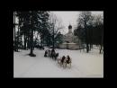 «Виват, гардемарины!» (1991)