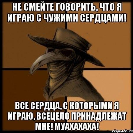 https://pp.vk.me/c836134/v836134927/14fd3/laRkuFiXDok.jpg