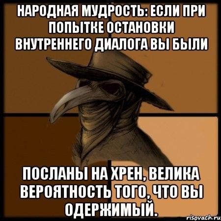https://pp.vk.me/c836134/v836134927/14fe8/nvKAk1TNIv0.jpg