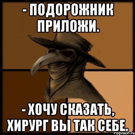 https://pp.vk.me/c836134/v836134927/1500d/_UvmpBmMdb0.jpg
