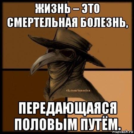 https://pp.vk.me/c836134/v836134927/1504d/UZg47dO9dcg.jpg