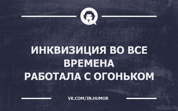 https://pp.vk.me/c836134/v836134927/1506c/59NeI5wWV9I.jpg