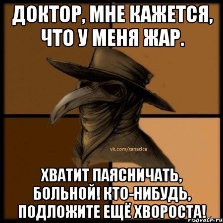 https://pp.vk.me/c836134/v836134927/1507d/U-3a9YlnsPw.jpg