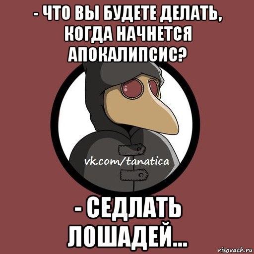https://pp.vk.me/c836134/v836134927/1508b/RQ_1bVza2ko.jpg