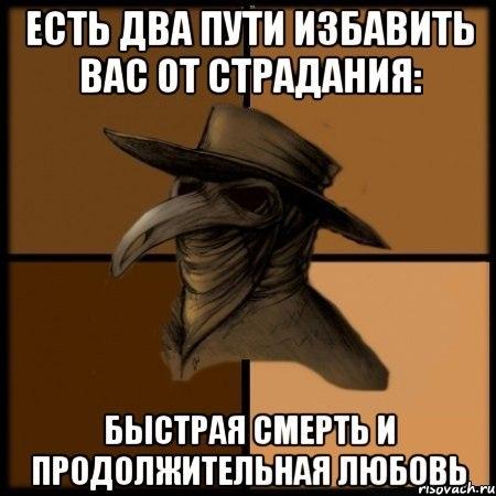 https://pp.vk.me/c836134/v836134927/150e1/-qcMbKSCewM.jpg