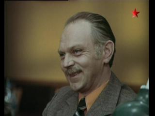 Выгодный контракт - 4 серия (1979) «Бумеранг»