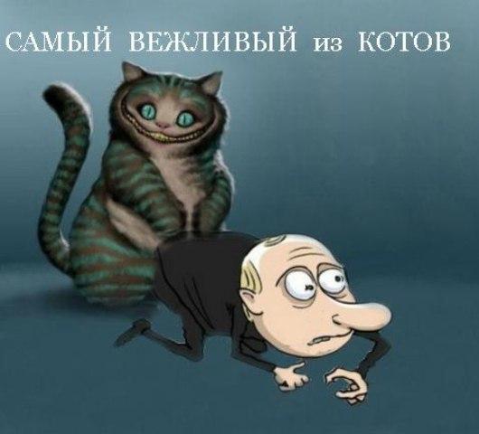 """""""Рассчитывать на какую-то милость не приходится"""", - Медведев призвал готовится к """"неопределенно долгим"""" санкциям - Цензор.НЕТ 3229"""