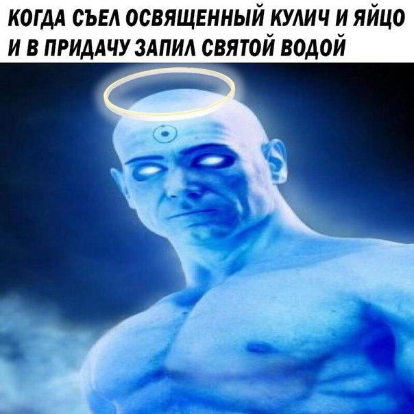 Фото №456239325 со страницы Валерия Чукальского