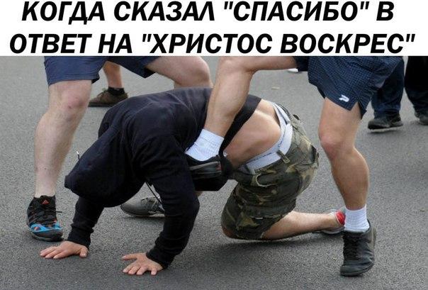 Фото №456239330 со страницы Валерия Чукальского