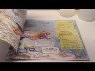 Волшебный школьный автобус на дне океана Джоана Коул, Издательство: Карьера Пресс