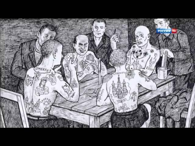 Док фильм Норильское восстание заключенных