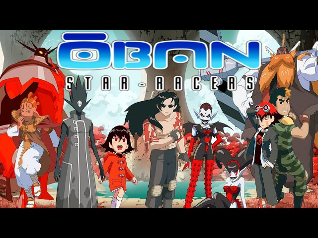 Обан Звездные гонки (Oban Star racers) обзор