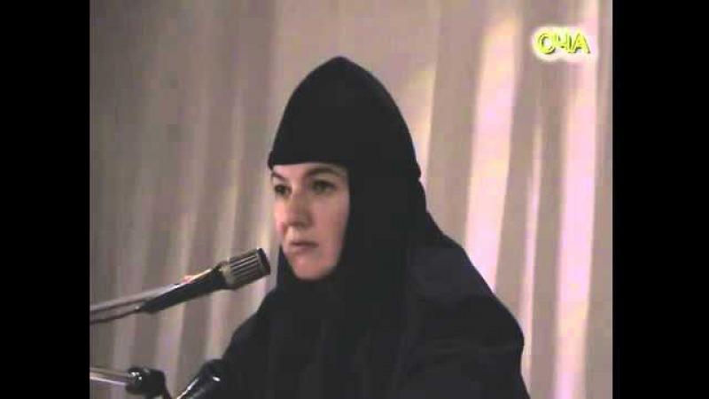 Монахиня Нина Тепло домашнего очага Беседа 3 Знал бы где упасть или медовый м ...