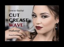WAVE CUT CREASE GRAPHIC MAKEUP from EMESE BACKAI MAKEUP COLLECTION -