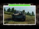 World of Tanks Правда или ложь 22 от GiguroN и Scenarist
