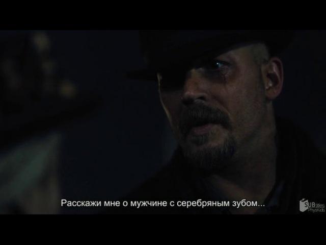 Табу 1 сезон 2 серия с русскими субитрами