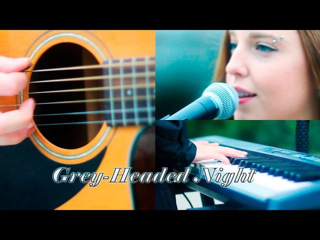 Art of Loneliness - Grey-headed Night (Ласковый май - Седая Ночь English Acoustic Rock Cover)