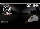 [Советский противогаз] SCP - Containment Breach V1.3.8 - Прохождение? 6