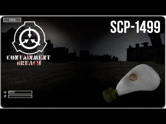 [Советский противогаз] SCP - Containment Breach V1.3.8 - Прохождение? 6 » Freewka.com - Смотреть онлайн в хорощем качестве