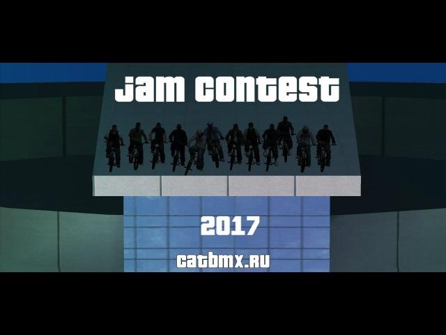 [CatBmx] Contest x 2017