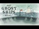 Are ghost ships real Peter B Campbell