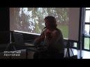 Лекция Ольги Казакиной Цветник во дворе