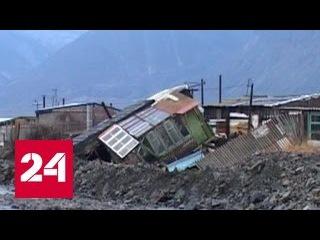 ЧС: живописное место Чукотки в грязно-серых тонах