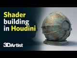 Houdini Materials and Shaders Tutorial