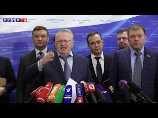 Фракция ЛДПР одобряет решение по вопросу возвращения Исаакиевского собора русс...