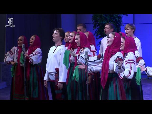 Хор имени Пятницкого. 22 июля 2015.Концертный зал имени П. И. Чайковского