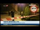 В центре столицы убили ветерана АТО